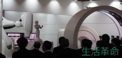 Robot-Pepper-medical-show-event