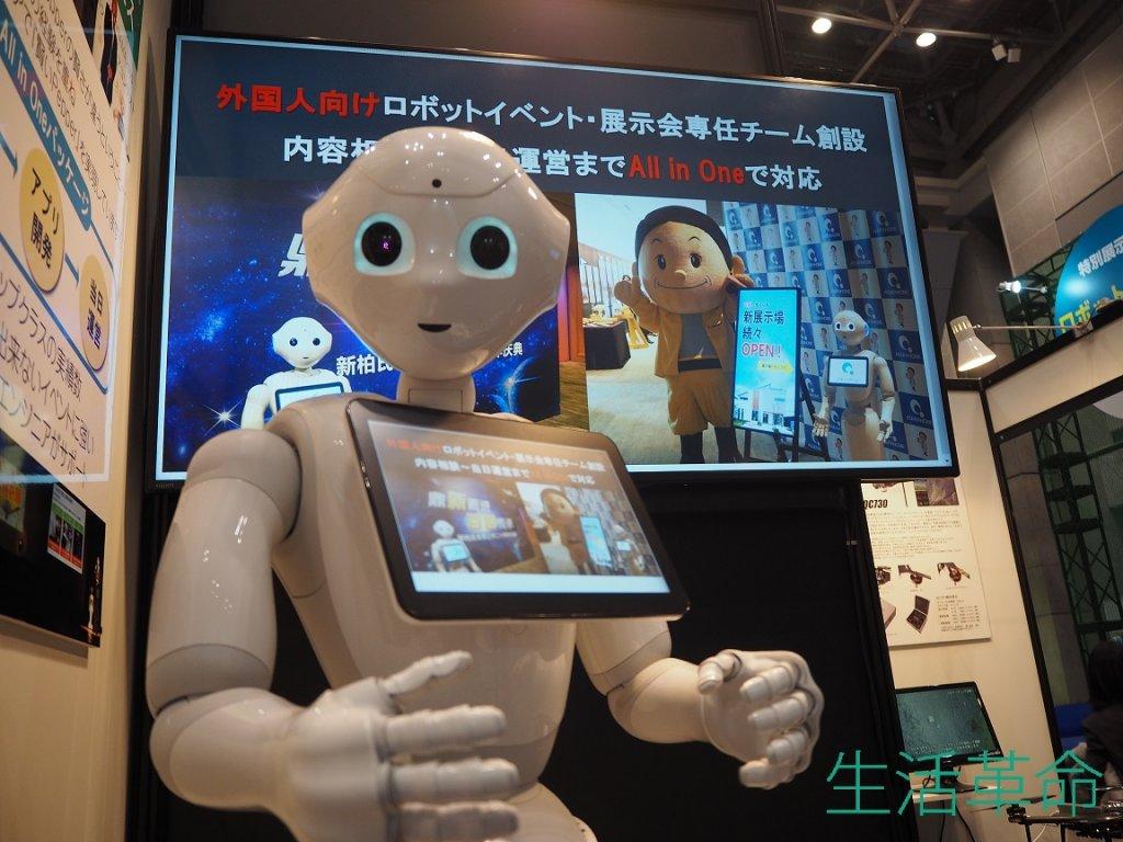 サイネージ連携ロボット(ペッパー、Pepper)プレゼンテーションシステム